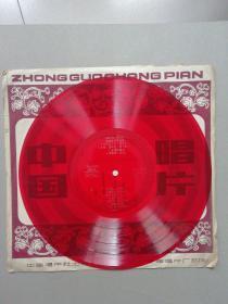 大薄膜唱片:余信电子琴独奏--安娜波尔卡、 桑塔,露琪亚、金银圆舞曲 黑眼睛、册叶,蓝色多瑙河,探戈舞曲,拉库.克拉恰
