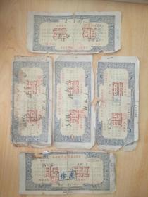 山东泰兴县供销合作社股票