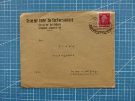 西驿飞鸿-1927年德国实寄封-收藏集邮复古手账外国邮政实寄封