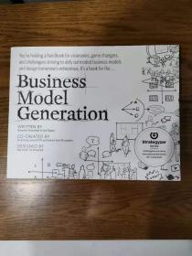 Business Model Generation:A Handbook for Visionaries, Game Changers, and Challengers (portable version)
