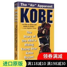 科比传记 英文原版 Kobe The Story of the Nbas Rising Young Star 英文版人物自传 曼巴精神 NBA 篮球明星科比 进口书籍
