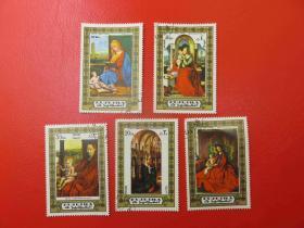 《会山书院13#》-1970年左右阿联酉富查伊拉酋长国-古典邮票5枚