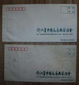 浙江花鸟家协会空白信封二个
