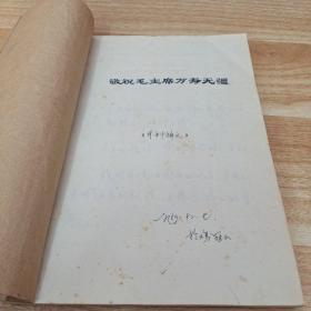 【外科讲义】详细见图 库4/5