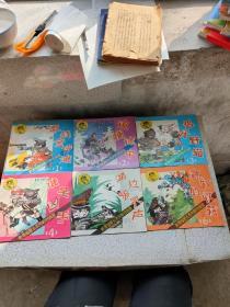 新黑猫警长系列彩色画册1-6