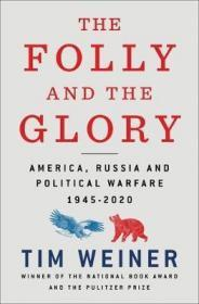 愚蠢与荣耀:1945-2020年的美国、俄罗斯和政治战争  The Folly and the Glory : America, Russia, and Political Warfare 1945-2020