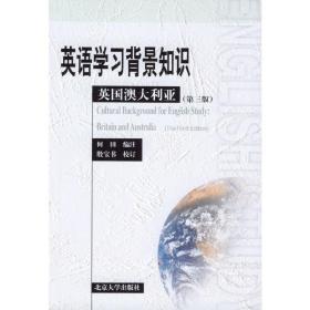 英语学习背景知识 英国澳大利亚(第3版) 9787301022306 何田 编注 北京大学出版社 正版图书