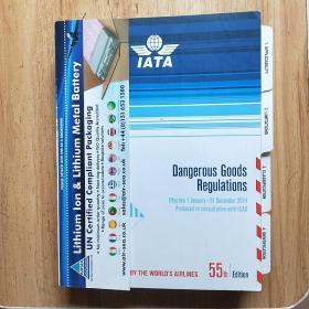 dangerous goods regulations  (危险品规则)55th