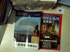 中国国家地理   2002 4