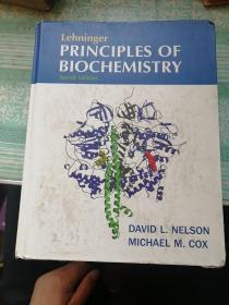 Lehninger PRINCIPLES OF BIOCHEMISTRY fourth edition     注意书中有划线