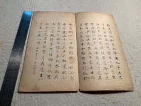 清代元礼书法一副,保真,不知道哪个元礼,写得真好装个框极为精美
