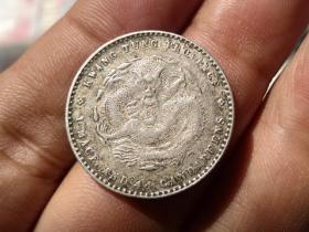 广东省光绪元宝1.44银币(美品老包浆)