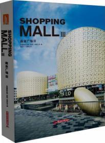 商业广场3