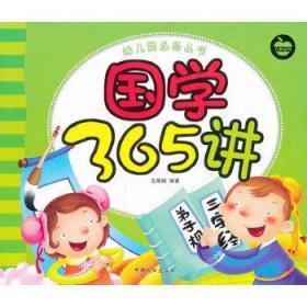 数学500题-幼儿园必备丛书