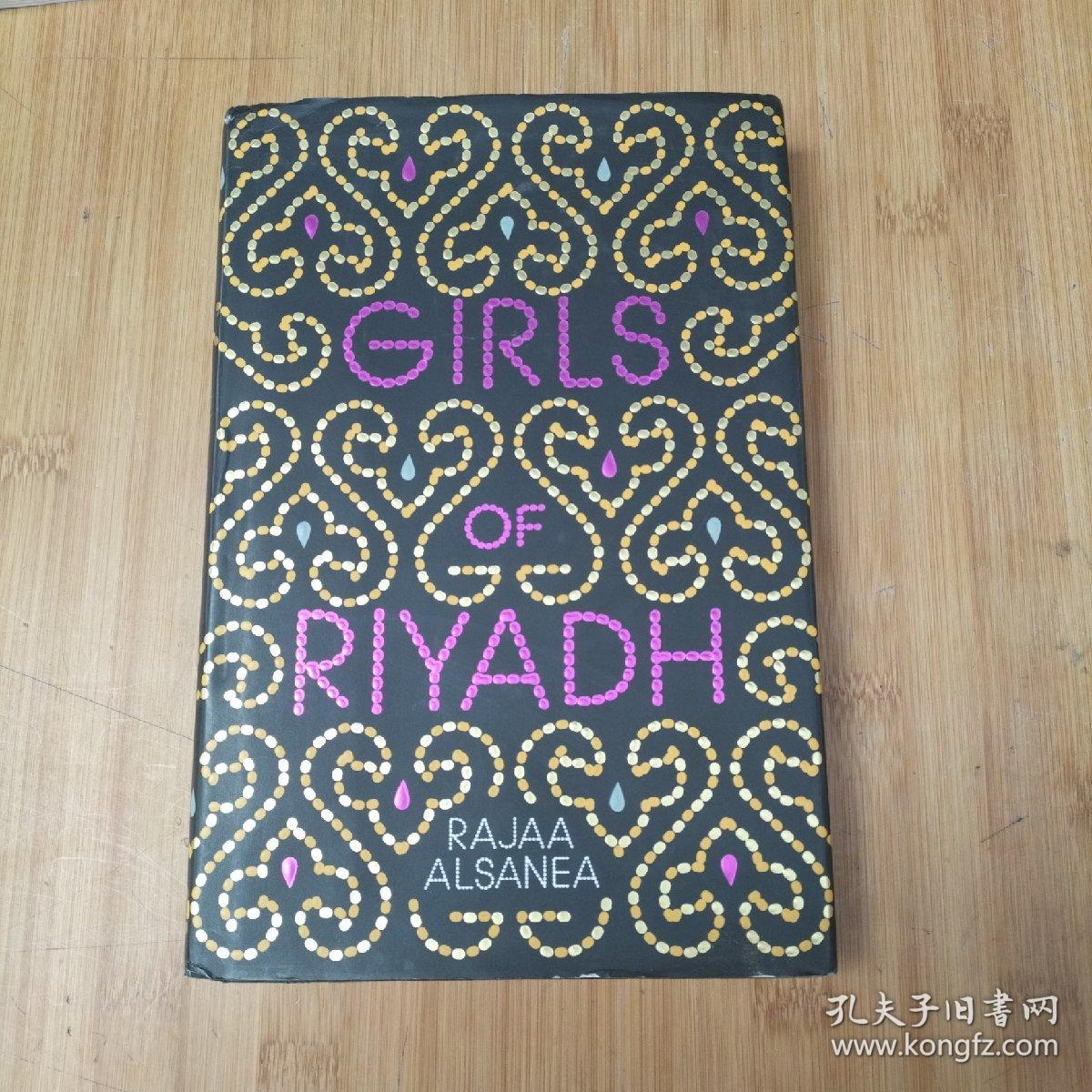Girls of Riyadh 英文原版 16开精装
