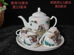 景德镇第一瓷厂出品茶壶茶盘茶碗茶具一套,纹饰精美,品相如图。