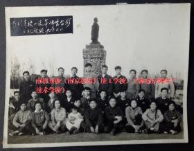 老照片:南京——南机技校(南京机床厂技工学校,又称南京铸件厂技术学校)1957年首批来校师生一周年纪念合影。——南京机床厂简介:前身南京机器厂,1953年改名为南京机床厂。