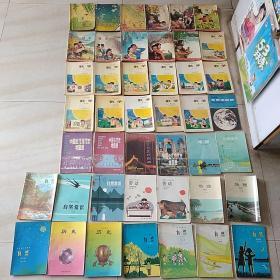 六年制小学课本全套 语文2-12册、数学1-12册、自然1-6册、地理上下册 、历史上下册、劳动2本、地理(六年一期用)一本、自然常识3本、地图册5本等共44册合售(八九十年代配套本,已使用)