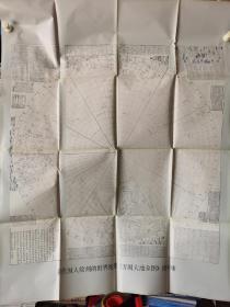 清代国人绘刻的世界地图万国大地全图   南半球地图