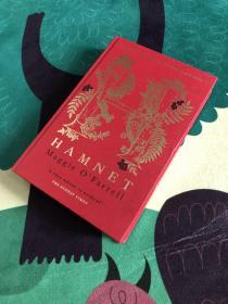 *推荐收藏*  Hamnet 哈姆奈特 水石书店年度最佳图书特别版 英国原版 精装