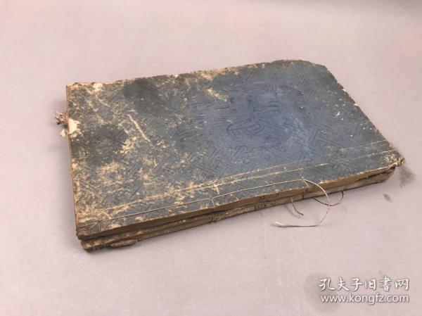 【佛教文献】清刻本,竹纸 ,16开本,大字《报恩经》 两册