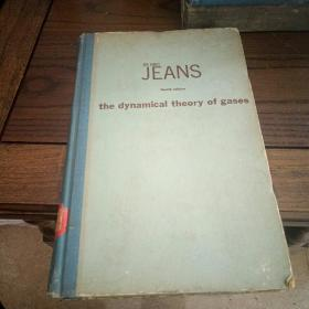 The dynamical theory of gases 气体的动力理论