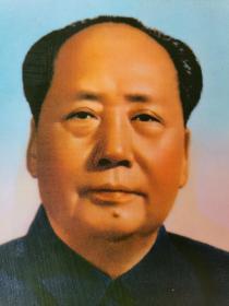 文革手工上色相纸印制毛主席头像照片,色彩明艳,印制精良