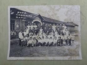 老照片:罗阳中学七七届全体师生毕业合影