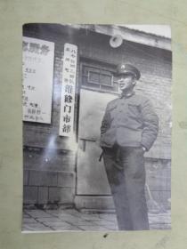 老照片:部队家电维修门市部