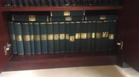 四部精要    全22册