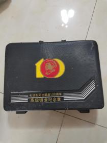 毛泽东同志诞辰100周年高级镀金纪念章,1893一1993年,24k镀金纪念章,共18枚1套