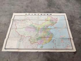 中华人民共和国地图1993年(1:450万)
