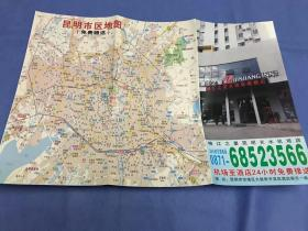 昆明市区图