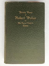 签名本:《Private diary of Robert Dollar on his recent visits to China》(罗伯特 · 多乐近来访华的私人日记),罗伯特 · 多乐著,1912年出版,多插图。