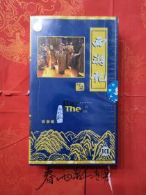 《西游记》二十五大型古装电视连续剧 简装珍藏版 全套25片装 VCD 正版品佳 已拆封(春雨轩收藏 正版 CD VCD DVD 碟片 光盘 电影 唱片 武术片 纪录片 晚会系列)