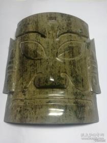 sanxing堆玉器,四川sanxing堆遗址玉器,古蜀国玉器,神面纹玉器,极具科研和考古价值,极为罕见稀有sanxing堆山玉器,包浆醇厚,沁色自然,极品收藏,可遇不可求,绝世珍品