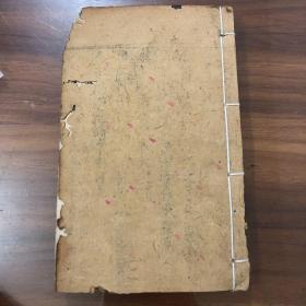 清代中医手抄本.书法一流。