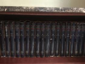 牛津英语大辞典  全20册