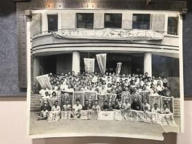 1951年欢送湖南汽车工人参加抗美援朝大会合影