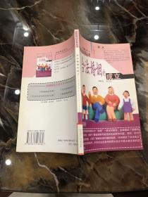 合法婚姻的成立 /吴引引 厦门大学出版社