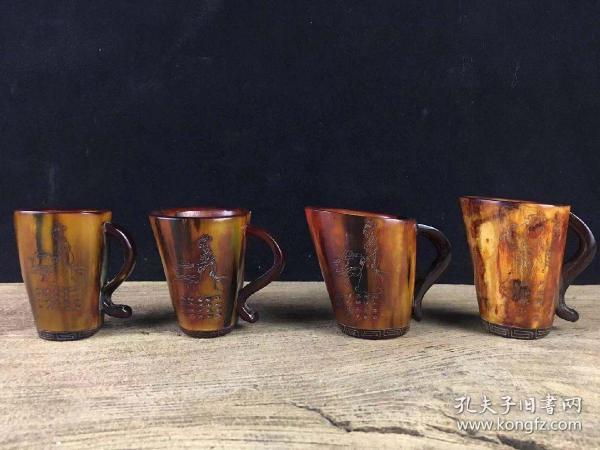 老牛角杯四个,工艺精湛,雕刻精美,自然造型,细节如图