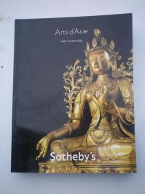 2008 年《 苏富比 :玉器.瓷器.军刀》精品拍卖、共 209页
