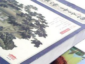 家藏四库系列:菜根谭·呻吟语(插图本)(权威校本、无障碍阅读全新增订版)