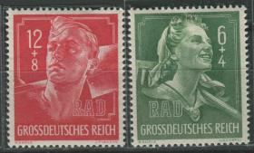 德国邮票 第三帝国 1944 青年劳动军新 雕刻版 2全新贴