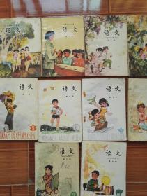 五年制小学课本语文1-10册