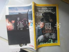 National Geographic (December 1995)【英文原版  有地图】