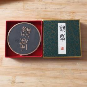 日本70年代墨桂林堂 观峰墨 95克油烟墨 书画用圆形墨块N458