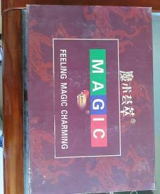 魔术荟萃套装盒(八套魔术道具,一本详细玩法演示说明书,两张演示碟片)