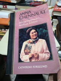ANNA  CHENNAULT