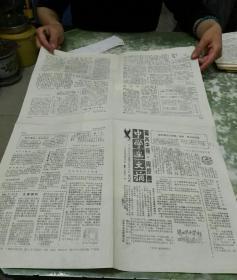 中学生文摘 高中 周报 广西教育版  。28-30-32-33-34-35-36-37-38-39-40-41-42-43-45-46-47-48-49-50-51-52。共22期。